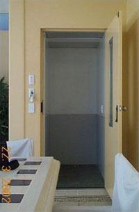 Rgh personal home elevators manufacture transportation for Personal elevators for the home